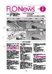 Flon News 2016年4月号 表紙